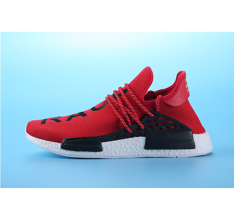 Pharrell Williams Shoes x Adidas NMD Human Race black red